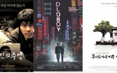 Cinematic Spotlight: South Korea